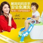 兒童坐便器女寶寶馬桶梯小孩男孩小馬桶圈嬰兒座墊圈大號便盆尿盆 NMS 露露日記