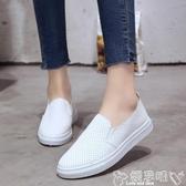 樂福鞋 2020新款真皮樂福鞋女一腳蹬鞋女懶人鞋女平底單鞋休閒小白鞋板鞋 嬡孕哺