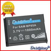 【電池王】SAMSUNG BP-85A BP85A 高容量鋰電池 For PL210 / WB210 / SH100 / ST200F ☆特價免運費☆