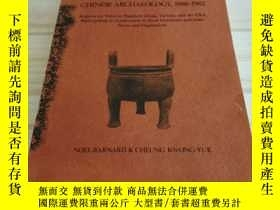 二手書博民逛書店Studies罕見in Chinese archaeology,