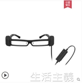 VR眼鏡 EPSON愛普生BT-30C增強現實AR智慧眼鏡BT300系列頭戴視頻移動影院 MKS生活主義