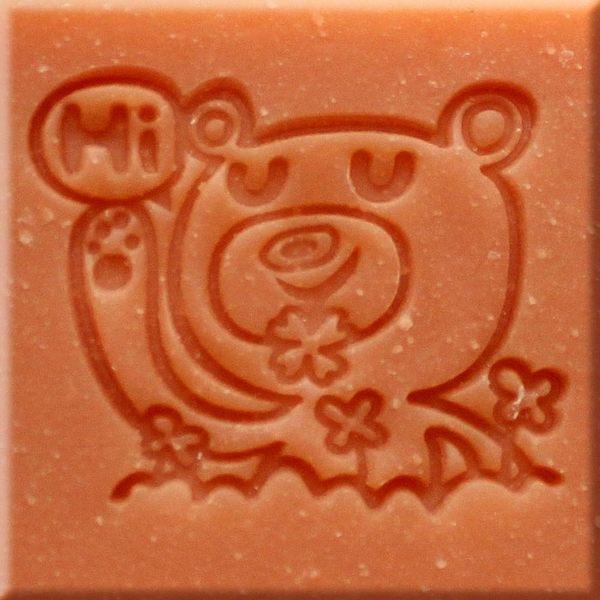 【香草工房】 風格皂章~B021 哈囉熊