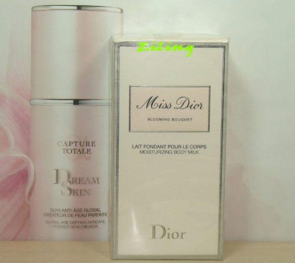 ☆專櫃正貨盒裝☆CD Dior 花漾迪奧芬芳潤膚乳(200ml)(身體乳)