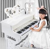 鑫樂兒童電子琴帶麥克風初學寶寶多功能鋼琴玩具禮物1-3-6-8歲QM 依凡卡時尚