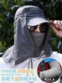 遮陽帽夏季男士釣魚帽戶外騎車防曬帽子遮臉防紫外線漁夫帽太陽帽 伊莎gz
