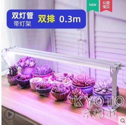 多肉燈補光燈家用室內綠植上色燈仿太陽植物生長燈全光譜 【快速出貨】