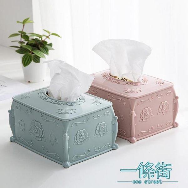 塑料紙巾盒家用茶幾抽紙盒