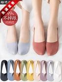 襪子女短襪淺口隱形純棉春夏季薄款硅膠防滑不掉跟女船襪套ins潮 3c公社