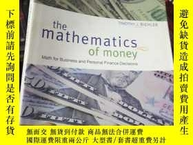 二手書博民逛書店The罕見Mathematics of Money: Math