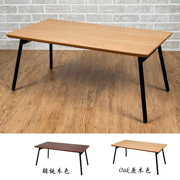 日式茶几桌/摺疊桌 台灣製