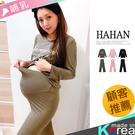 哈韓孕媽咪孕婦裝*【HB3599】正韓製.哺乳衣.英文字印刷絲質棉套裝