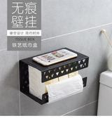 紙巾盒創意廚衛鐵藝壁掛式抽紙盒紙巾架免打孔紙巾盒夏洛特