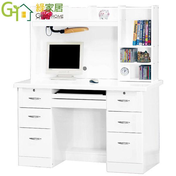 【綠家居】普羅科 時尚白4.2尺書桌/電腦桌組合(上+下座組合)