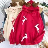網紅圣誕麋鹿連帽衛衣女秋冬韓版寬鬆情侶裝學生班服加絨紅色外套 盯目家