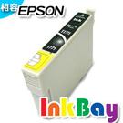 EPSON T1771相容墨水匣 No....
