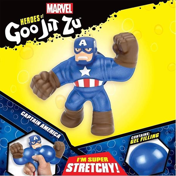 Heroes of Goo Jit Zu 紓壓伸展人偶 MARVEL Captain American 美國隊長