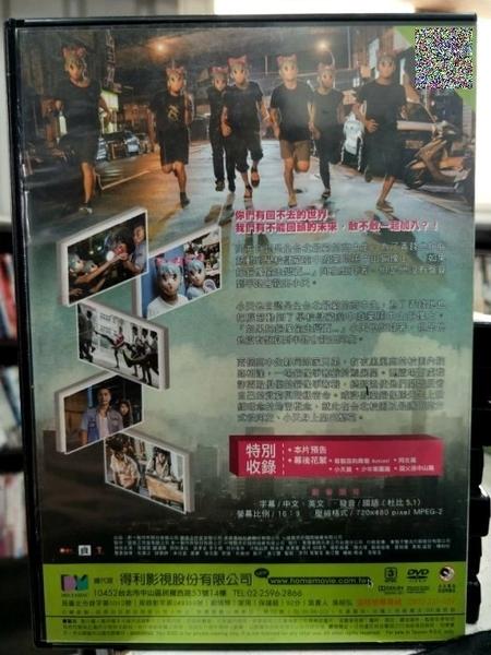 挖寶二手片-F65-007-正版DVD-華語【行動代號 孫中山】-榮獲金馬獎最佳原著劇本獎(直購價)