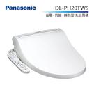 Panasonic 國際牌 溫水洗淨馬桶便座 (瞬熱型) DL-PH20TWS