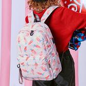 雙肩包韓版時尚休閒印花背包學生書包大容量電腦包