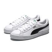 PUMA BASKET CLASSIC LFS 白 黑 皮革 休閒鞋 男女 (布魯克林) 35436722