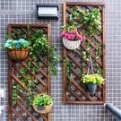 木柵欄加厚網格爬藤架庭院碳化防腐實木質戶外籬笆小圍欄隔斷花架 小山好物