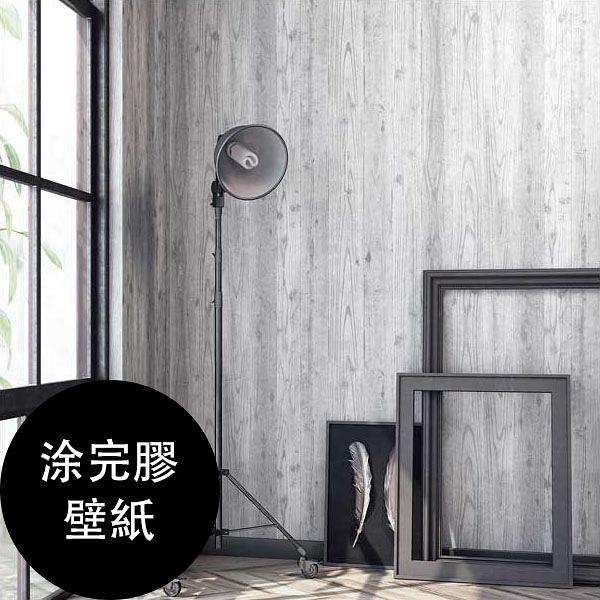 工業風水泥牆+木紋 灰色牆 白色盐系系列 TH-9378【塗完膠壁紙- 單品5m起訂】