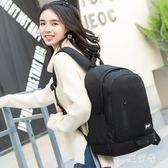 學生書包 雙肩包男學院高中學生書包女旅行電腦包背包 BF6188【旅行者】