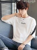 短袖t恤男士潮牌七分袖衣服夏季潮流寬鬆五分袖男裝夏裝 韓小姐的衣櫥