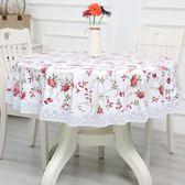 餐桌布 加厚圓桌布環保加絨塑料大圓形餐桌布圓臺布PVC桌布防水防油免洗    蜜拉貝爾