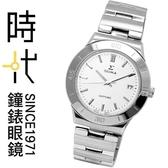 【台南 時代鐘錶 SIGMA】簡約時尚 藍寶石鏡面都會風格男錶 3801MS-2 白 37mm 平價實惠好選擇