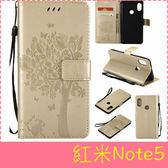 【萌萌噠】Xiaomi 紅米Note5 壓花系列 貓咪蝴蝶和樹保護殼 全包軟殼 插卡 磁扣 支架側翻皮套