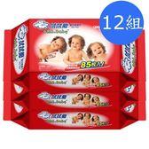 拭拭樂 嬰兒超純水柔濕巾量販包 85抽X3包入(一箱 12組)