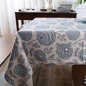 時尚可愛空間餐桌布 茶几布 蓋布4 (100*145cm)