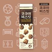 韓國 NO BRAND 巧克力足球餅乾 300g【櫻桃飾品】【28502】
