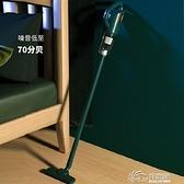 吸塵器系列 無線吸塵器充電式家用小型大吸力手持式貓毛靜音強力除螨車載 好樂匯
