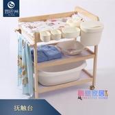 尿布台 兒童尿布台護理台撫觸收納兒童床移動實木【快速出貨】jy