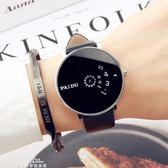 韓版簡約個性創意概念時尚潮流ulzzang男女學生防水休閒大氣手錶「夢娜麗莎精品館」
