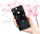 [R11S 軟殼] Oppo r11s plus r11splus CPH1719 CPH1721 手機殼 保護套 外殼 相機鏡頭