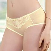 EASY SHOP-絢麗開運 中腰平口褲(財富黃)