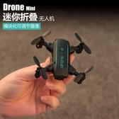 無人機超長續航小型遙控飛機四軸飛行器迷你無人機航拍高清專業抖音玩具JD新年提前熱賣