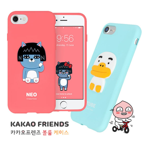 韓國 KAKAO FRIENDS 立體人物 軟殼 手機殼│iPhone 6 6S 7 8 Plus X XS MAX XR 11 Pro LG G7 G8 V30 V40 V50│z8040