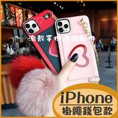 愛心錢包插卡套 蘋果 i11Promax SE iPhone8Plus 7Plus i6sPlus XR XSmax 指環支架殼 軟殼手機殼 少女風