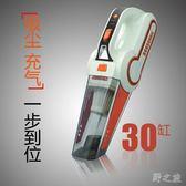 車載四合一超強吸力充氣泵12V吸塵器xx3908【野之旅】TW