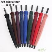(全館88折)直立傘 雙人超大號加固24骨商務防風黑色長柄雨傘男士戶外直桿傘 xw