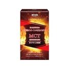 日本味王 MCT燃爆液態軟膠囊(30粒)...