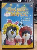 影音專賣店-B30-065-正版DVD【尋找聖誕老公公】-卡通動畫