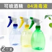 3個裝園藝花卉小噴壺灑水空瓶澆花壺噴霧壺家用手壓式噴水消毒液水噴瓶