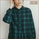 洋裝 秋氛小立領口袋格紋棉質洋裝   二色-Calling