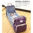 【新北現貨可自取】 2021新款便攜式摺疊嬰兒床媽咪包外出輕便多功能休閑雙肩母嬰包