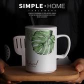 馬克杯子 北歐風咖啡杯牛奶早餐杯子陶瓷帶蓋勺個性情侶潮流水杯【快速出貨】